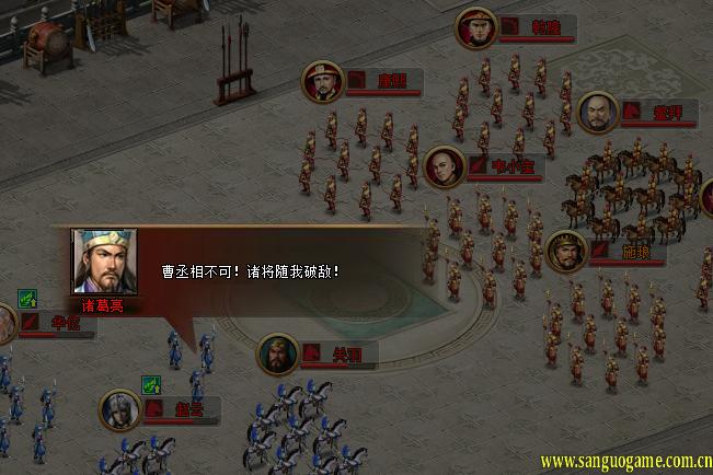 帝王霸业武将图