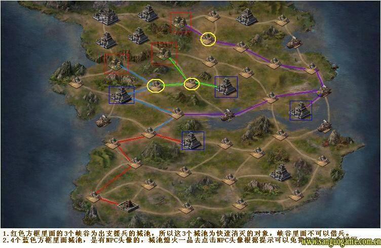 攻城掠地首战高丽攻略路线