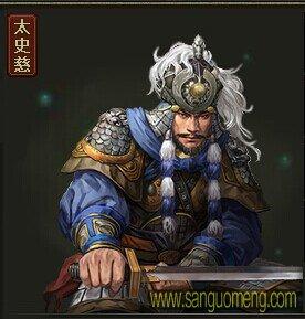 攻城六大平民神将第一名:太史慈