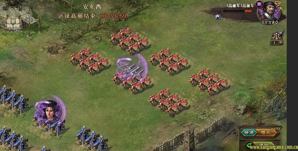 攻城掠地首战高丽通过攻略图