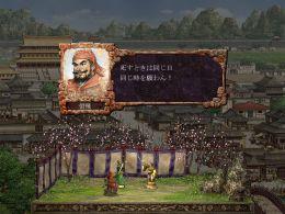 事件画面:桃园结义